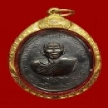เหรียญสี่ยอดหลวงพ่อสุด วัดกาหลง สวยเดิมๆ