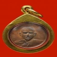 เหรียญกลมเล็ก หลวงพ่อเงิน 05 จมูกโด่ง เลี่ยมทอง สวย