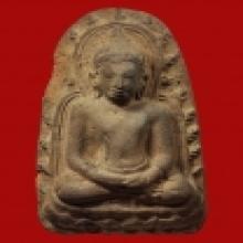 พระทวารวดี กรุหนองบัว อ.พนัสนิคม จ.ชลบุรี อายุ 1300 ปี