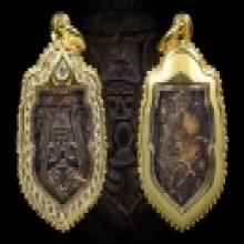 พระราหู หลวงพ่อน้อย วัดศรีษะทอง (ฐานผ้าทิพย์เทวดา)