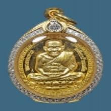 ตลับทองฝังเพชร เหรียญเปิดโลก รุ่น2เนื้อทองคำ