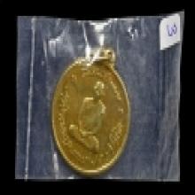 เหรียญในหลวงทรงผนวชปี2508 กะไหล่ทอง
