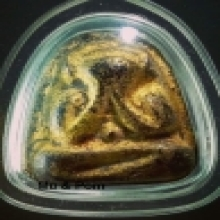 พระปิดตาหลวงปู่เฮี้ยง วัดป่า หลังยันต์เมต (1)