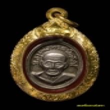 เหรียญเม็ดแตง หลวงพ่อทวด วัดช้างให้ ปี 2506