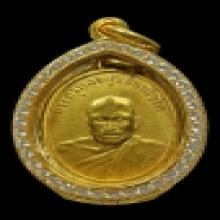 เหรียญทองคำ หลวงพ่อทองศุข วัดโตนดหลวง (เหรียญ 2)