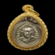 เหรียญเม็ดแตงลพ.แช่ม วัดฉลอง ปี2512