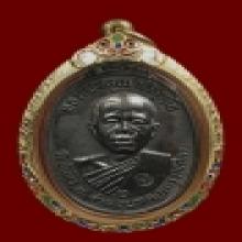 เหรียญหลวงพ่อคูณ ปี๑๗ ทองแดงรมดำ บล็อคนวะฯหูขีด สวยวี้ดๆ
