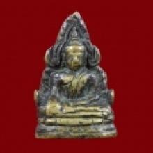 พระพุทธชินราชอินโดจีน สังฆาฏิยาว