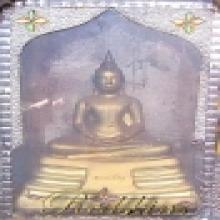 พระพุทธโสธร พระบูชา หน้าตัก 5 นิ้ว ปี 2509 พร้อมตู้กระจกคลาส