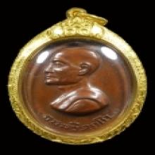 เหรียญหันข้าง ท่านเจ้าคุณนรฯ วัดเทพศิรินทร์ เนื้อทองแดง