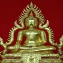 **...พระพุทธชินราช วัดคลองเตยใน ปี 19...**