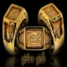 แหวน กอขอ หลวงพ่อศรี วัดพระปรางค์ เลี่ยมทอง