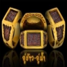 แหวนหน้าพระพุทธ 2522 โลหะผสม เลี่ยมทอง รับทำแล้วนะครับ
