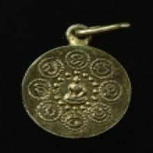 เหรียญพระพุทธบาท วัดเขาบางทราย พิมพ์เล็ก เนื้อเงิน