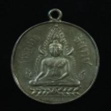 เหรียญพระพุทธชินราชหลังอกเลา