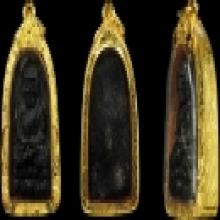 หลวงปู่ทวดปี2524(พิมพ์พระรอด)จัมโบ้หน้าใหญ่ เลี่ยมทองยกซุ้ม