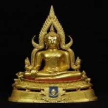 พระพุทธชินราช พระมาลาเบี่ยง ๙.๙ นิ้ว เลข ๑๘