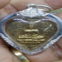 เหรียญใบโพธิ์หลวงพ่อลีวัดอโศการามปี2500
