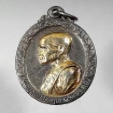 เหรียญหลวงพ่อสด วัดโพธิ์แตงใต้ รุ่นนิรันตราย ปี2535