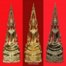 ชุดพระพุทธชินราช มาลาเบี่ยง ปี ๒๕๒๐