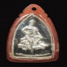 เหรียญพญามุจรินทนาคราช รุ่นบูชาครู 52 เนื้อเงิน อ.วราห์