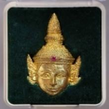 เหรียญพระลักษณ์หน้าทอง  รุ่นแรก ลพเอิบ วัดซุ้มกระต่าย