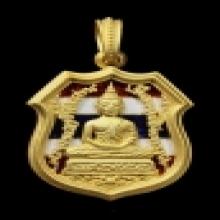 พระพุทธโสธร เหรียญอาร์มฉลุลายยกองค์ย้อนยุค พ.ศ.๒๔๖๐