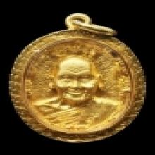 เหรียญหล่อลายฉลุ หลวงพ่อเปิ่น  เนื้อทองคำพร้อมเลี่ยมทอง