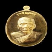 เหรียญเจริญพร ลพ.คง วัดกลางบางแก้ว เนื้อทองคำ