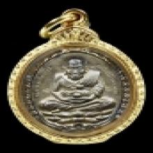 เหรียญ เปิดโลก หลวงปู่ดู่ เนื้อเงิน สภาพสวย