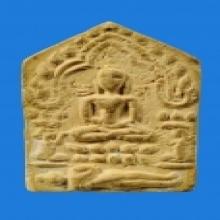 ล.ป ทิม ขุนแผนเล็ก ว่านดอกทอง 1 ใน 20 องค์.....