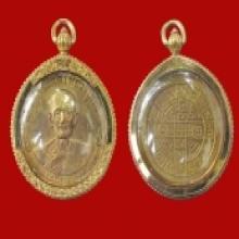 เหรียญจิ๊กโก๋ หลวงปู่โต๊ะ บล็อค2