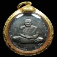 เหรียญหลวงพ่อคลิ้ง รุ่นทูลเกล้า เนื้อเงิน วัดถลุงทอง สวยเดิม