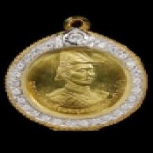 เหรียญ ร. ๕ รุ่น แรก ป้อมพระจุลฯ ทองคำ แชมป์หลายโลห์