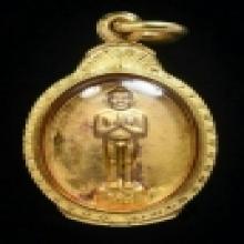 เหรียญ ทองคำ ไอ้ไข่ วัดเจดีย์