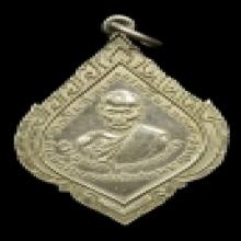 เหรียญพระครูเดช วัดท้ายเมืองจ.นนทบุรีรุ่นแรกชุบนิกเกิ้ลหายาก