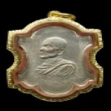 เหรียญหลวงพ่อท้วม วัดบางขวาง จ.นนทบุรีปีพ.ศ.๒๔๗๕เหรียญที่๒
