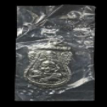 เหรียญพุทธซ้อนหลวงปู่ทวด ปี2511 สวยคาซองเดิมวัดครับ