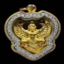 หลวงพ่อวราห์ วัดโพธิ์ทอง รุ่นโคตรรวย เนื้อทองคำ