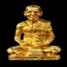 รูปหล่อ ลพ.เต๋ คงทอง วัดสามง่าม รุ่นสร้างมณฑป เนื้อทองคำ