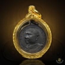 เหรียญกลมสมเด็จพระพุทธโฆษาจารย์เจริญรุ่นแรกสภาพสวยแชมป์