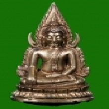 ชินราชอินโดจีน2485 ฐานอกเลานูน พิมพ์แต่ง