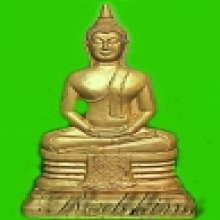 แผ่นปั๊มบูชา(แผ่นปั๊มซีก) พระพุทธโสธร เนื้อทองเหลือง 2497