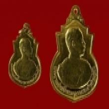 เหรียญ ร.5 ทองคำ 99 ปี นายร้อย จปร