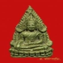 พระพุทธชินราช วัดสุทัศน์ ปี 2493
