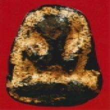 พระปิดตาหลวงปู่ ไข่ พิมพ์ใหญ่ องค์ดารา ที่ 1 งานคิงเพาเวอร์
