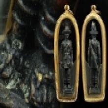รูปหล่อพระเจ้าตากสิน หลวงปู่ทิม ปี18