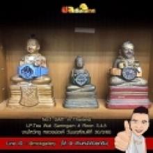 No.1 GMT in Thailand