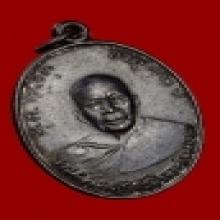 เหรียญแจกพ่อครัวหลวงพ่อแดงวัดเขาบันไดอิฐ