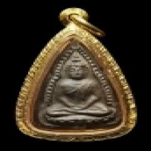 ชินราชก้ามปู ล.พ  เงิน วัดดอนยายหอม